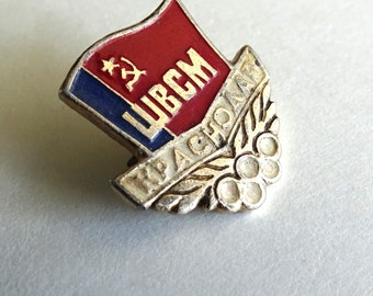 Russian Pin with Olympic seal