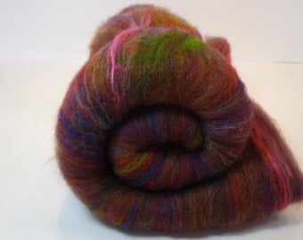 Royale Wool Batt