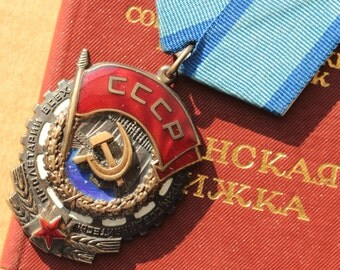 SOVIET Order.Labour Red Banner Award Military medal.Collectibles. Ussr order.Soviet award.Russian order.Retro order.soviet order