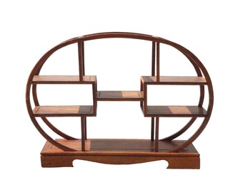 Chinese Rosewood Oval Small Table Top Curio Display Stand Cs1275E
