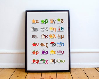 Greek Alphabet Print