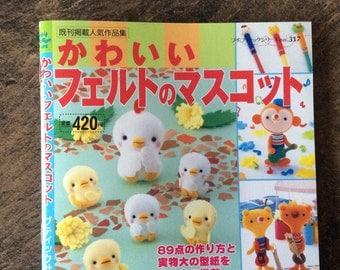 Japanese Felt Craft Book : Cute Felt Animals