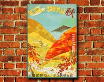 Japan Travel Poster - #0598