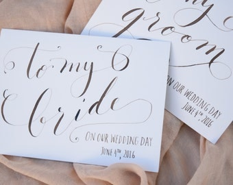 Wedding Day Cards Set | Bride and Groom Cards Set, To My Bride Card & To My Groom Card on Our Wedding Day, Wedding Greeting Cards