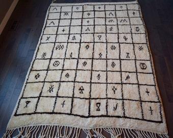 """Beni Ouarain Moroccan Handmade Rug- 6'4"""" x 8'6""""/Moroccan Rug/Beni Ouarain/Living room/Vintage Rug/Wedding gift/ price reduced"""