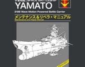 Space Battleship Yamato Service and Repair Manual T-shirt - Japanese Anime Manual Clothing