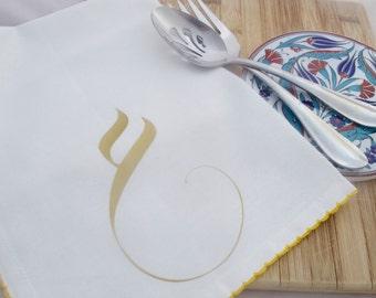 Set of 4 Arabic letter cloth napkins - Calligraphy on napkins - arabic napkins