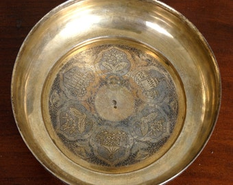 Antique Large Gold Islamic Bowl Museum Quality