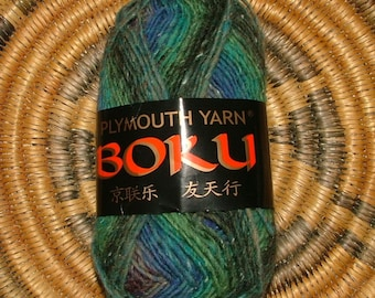 Plymouth Yarn Boku Made in Taiwan Color No 10 Lot No 83 Crochet Knit