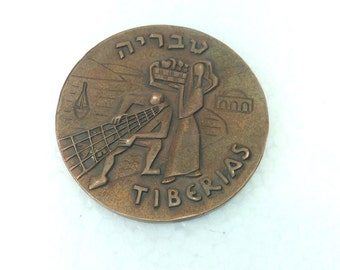 Vintage old Bronze medal Of the city Tiberias 1970 israel
