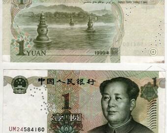 Collecible Vintage one yuan 1999