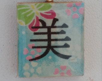 Beauty Kanji Necklace