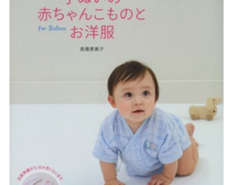 Handmade BABY Clothes and Goods  Japanese Craft Book