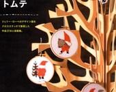 Jerry Roupe Scandinavian Fairy Cross Stitch - Japanese Craft Book