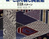 Traditional Kogin Embroidery Designs 118 Book - Japanese Craft Book