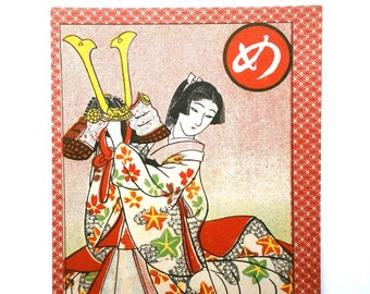 Vintage Japanese Game Card - Karuta - Women Cards - Japanese Card Aoyagi Wife of Kimura Shigenori Samurai in Edo Period Set 14 From 1937