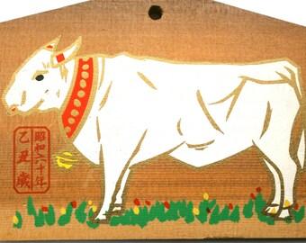 Japanese Wood Plaque Shrine EMA Year of Cow Atsuta Shrine E1-19 Lucky Charm