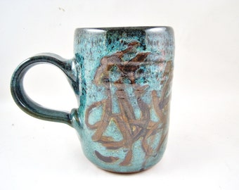Handmade mug, pottery coffee mug, ceramic beer mug, large mug - 18 oz - In stock