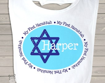 baby's first Hanukkah bib adorable my first Hanukkah baby bib BFHBGB
