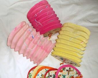 Vintage hanging Paper Lanterns • 7 count