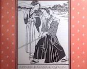 Japanese Hakama and Kataginu, Folkwear 151