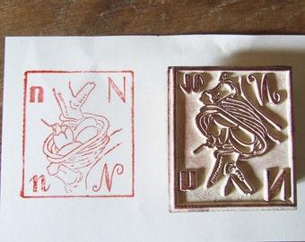 Birds nest Rubber Stamp letter N Vintage French Fruit