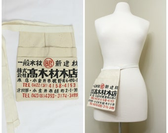RESERVED Vintage Japanese Carpenter's Waist Utility Pouch, Industrial Cotton Tool Belt with Kanji from Timber Store (Ref: 1295-1298)