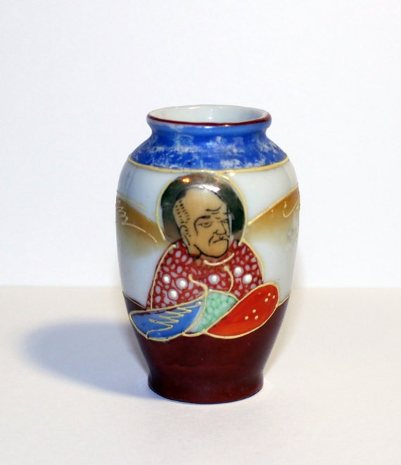 Items Similar To Vintage Made In Occupied Japan Asian Vase