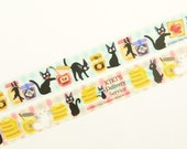 Japanese Washi Masking Tape - Miyazaki Hayao Series - Kiki's Delivery Service 02 - 11 yards - 2 Rolls