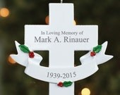 Personalized Memorial Cross Ornament Sympathy Christmas Gift