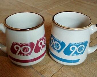 Vintage Korean mugs set of 2