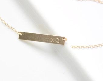 CHI OMEGA Sorority Necklace - Greek Jewelry - Hand Stamped Bar Necklace - Gold Filled, Sterling Silver - Licensed Designer
