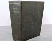 Vintage Jewish Book - Torah - Jewish Bible - Jewish Prayer Book - Hebrew Book