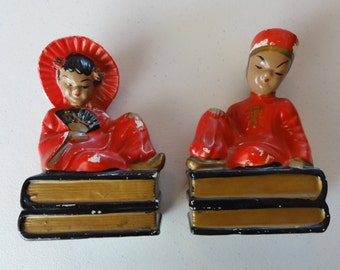 Kreiss Book Ends Red Oriental Figurines 1956