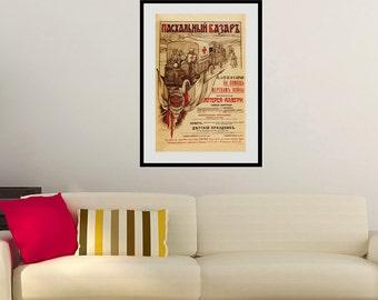 Reprint of a WW1 Russian Propaganda Poster