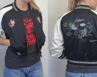 SALE True vintage 80s Bomber Jacket Embroidered japan souvenir sukajan Jacket Womens XS small kids dragon 3/4 sleeve vintage black and white