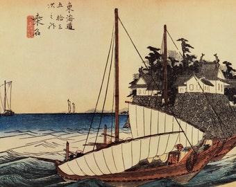 1960  Tokaido Hiroshige Vintage art print. sea, ships, marine landscape, Japanese art