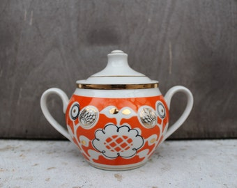 Soviet Sugar Bowl, Vintage Russian Covered Sugar Pot Red Gold Decoration, Retro Kitchen Decor.  Made in USSR. Collectible
