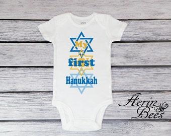 My First Hanukkah Bodysuit; Babys Hanukkah Bodysuit; Baby Bib; Boy's First Hanukkah;  Chanukah Baby Bib; *JH1604