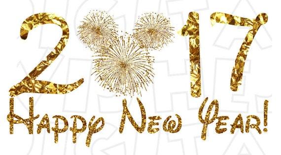 happy new year moving clip art - photo #37