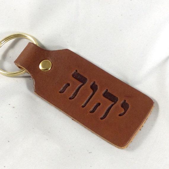 Tetragrammaton Top Grain Leather Keychain #204
