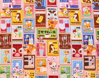 fat quarter, 1/2 meter / Japanese fabric / kawaii fabric / retro fabric / rabbit fabric / animal fabric / sweets fabric /