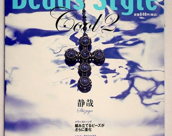Beaded jewelry projects tutorials book Japanese mook gothic style DIY