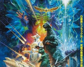 GODZILLA Vs SUPER GODZILLA Movie Poster Gojira Japanese