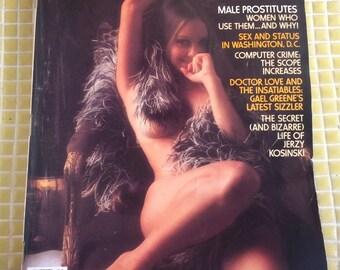 Penthouse   July 1982   Lari Jones