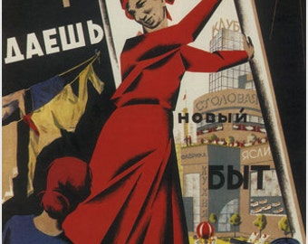 Down with kitchen slavery! Grigorii Mikhailovich Shegal Russia Soviet Union 1931 Poster 24x36