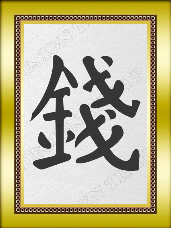Download Mascot for money Symbol SVG hieroglyph svg cutting