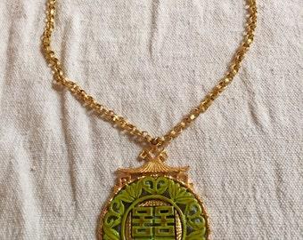 Signed Asian Necklace - Mode Art necklace - 1960s vintage - high-end bijou - green enamel necklace - 1960s boho - Author Pepper - pagoda