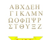 8 Inch Wooden Greek Letters - Your Choice - In Stock and Ready to Ship