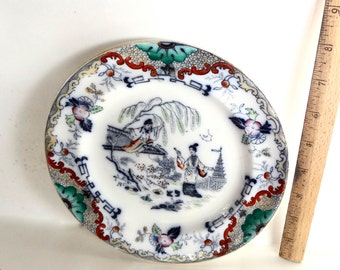 Antique Plate From Holland P Regout Maastricht Timor 1800s Canton Design Pattern
